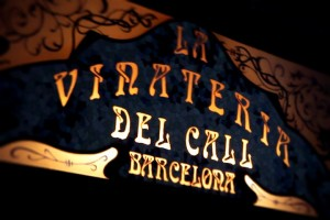 Vinateria del Call: restaurante con historia y encanto