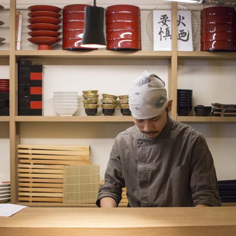 restaurante aiueno japonés